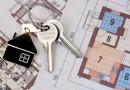 Pret immobilier locatif